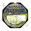 Леска KONGER STEELON ICE 50m 0,16мм